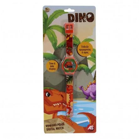 As company Digital Watch Dinosaurs
