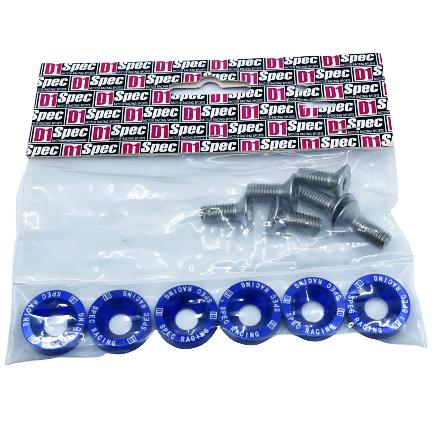 Washers M8 6pcs - Blue Small