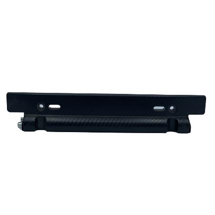 Number Plate Adjustable - Carbon Medium