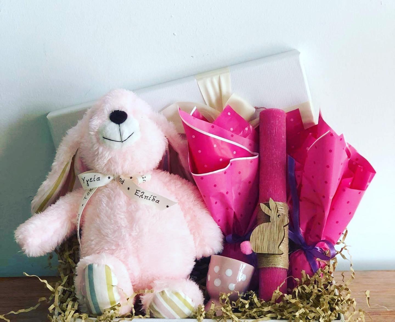 Easter Box for Girl