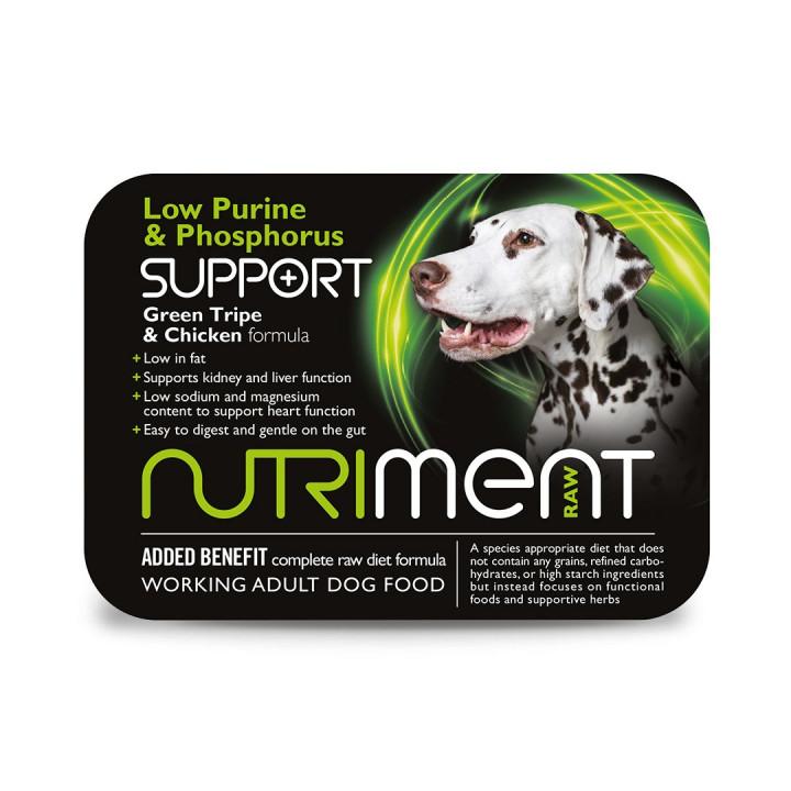 NUTRIMENT LOW PURINE & PHOSPHORUS SUPPORT - 500G