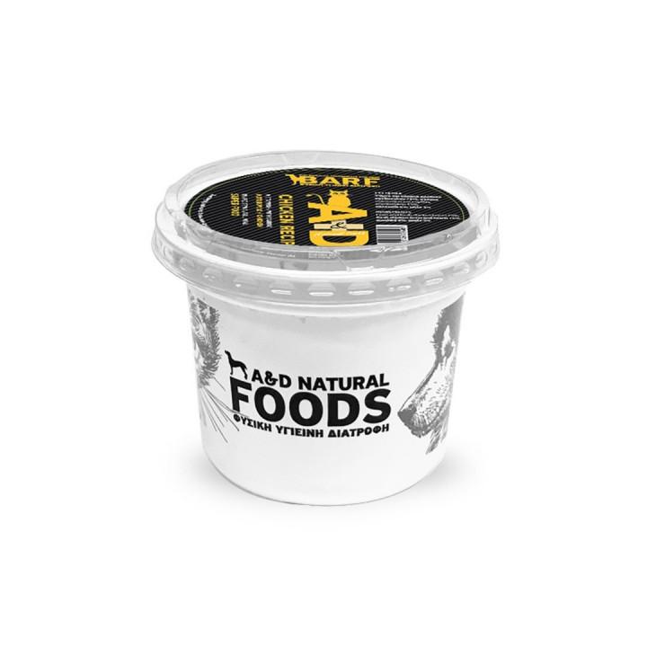 A&D NATURAL FOODS CHICKEN RECIPE - 250G