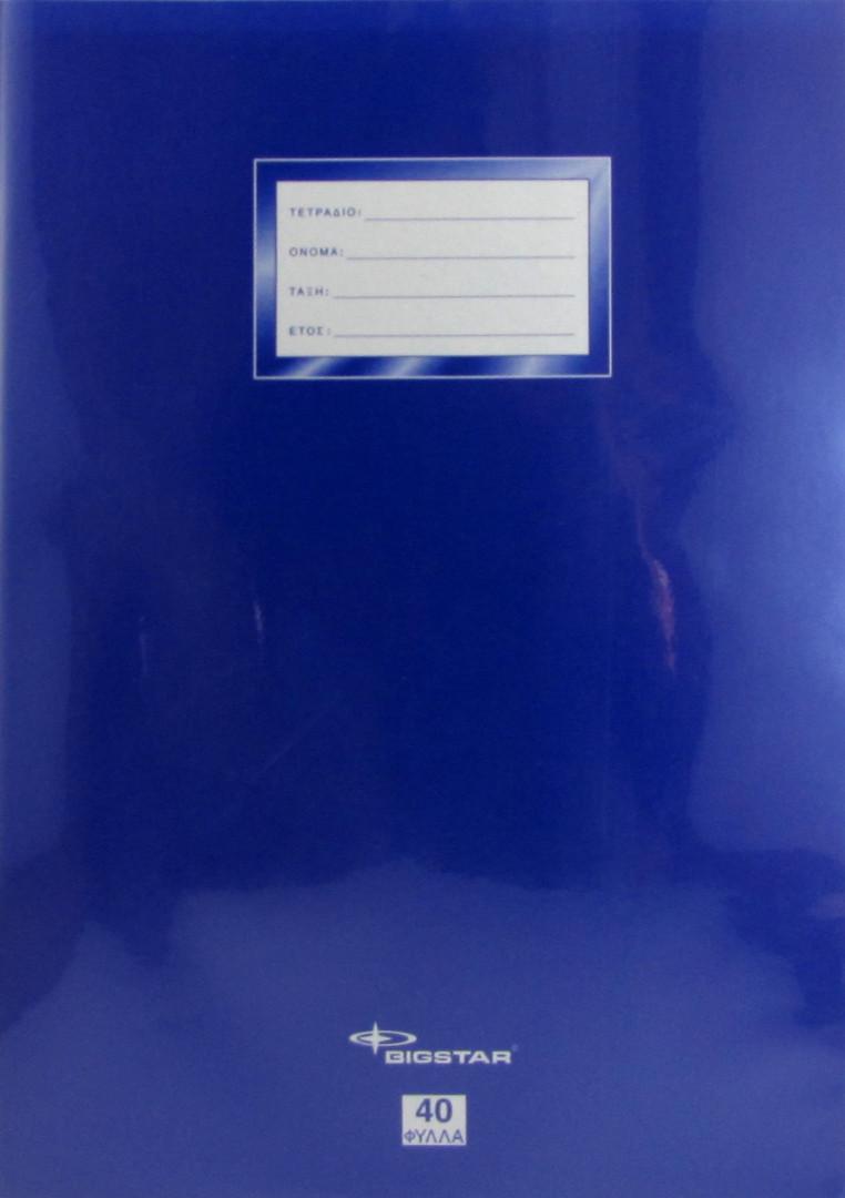 BIGSTAR NOTEBOOK SOFT COVER BLUE A4 40 SHEETS