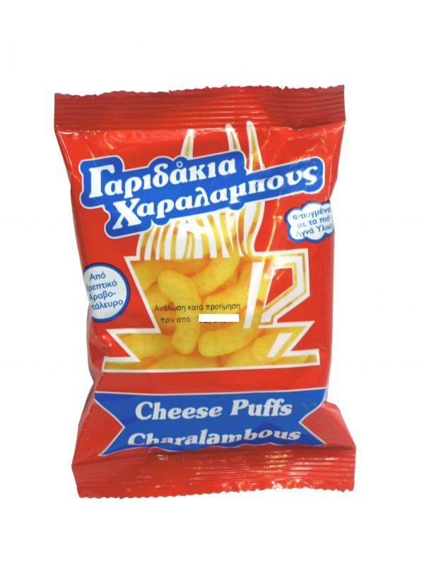 GARIDAKIA XARALAMPOUS CHEESE PUFFS 22GR