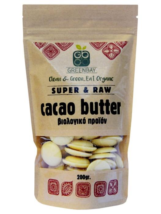GREENBAY SUPER & BIO CACAO BUTTER