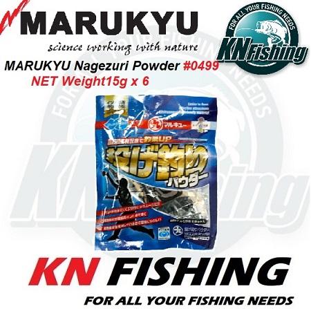 MARUKYU NAGEZURI POWDER #0499 FISH ATTRACTANT