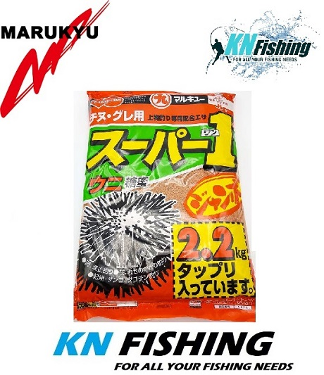 MARUKYU SUPER JUMBO SEA URCHINS 2.2Kg