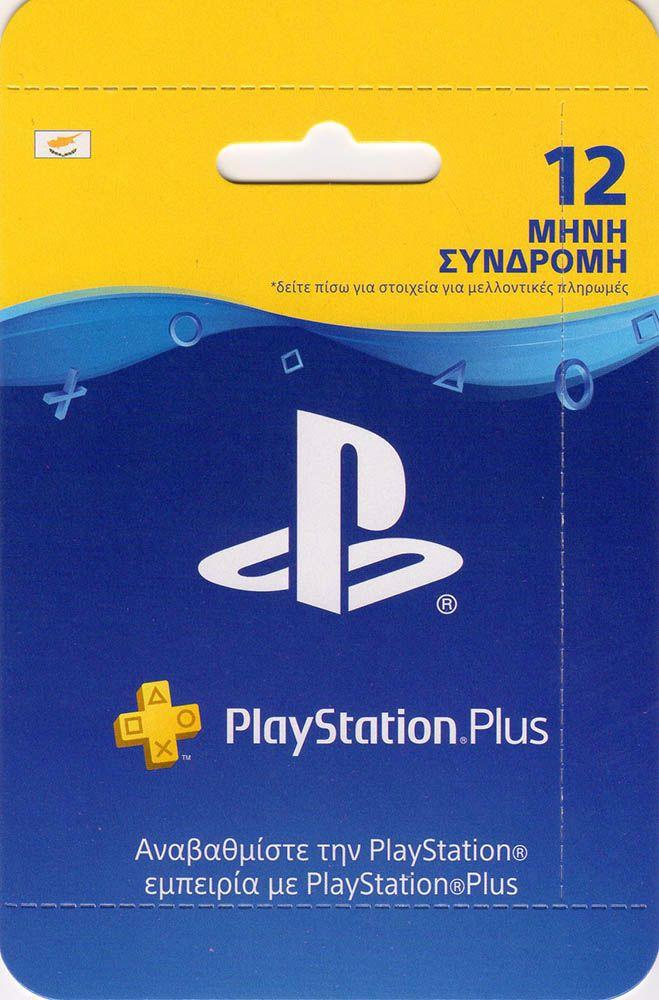 Playstation Plus 12 months - Prepaid Card
