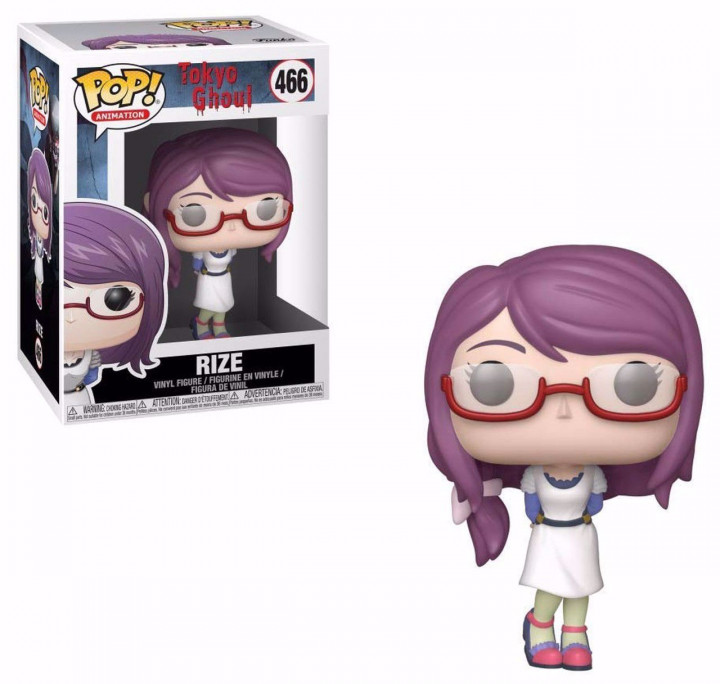 POP! Animation: Tokyo Ghoul - Rize #466