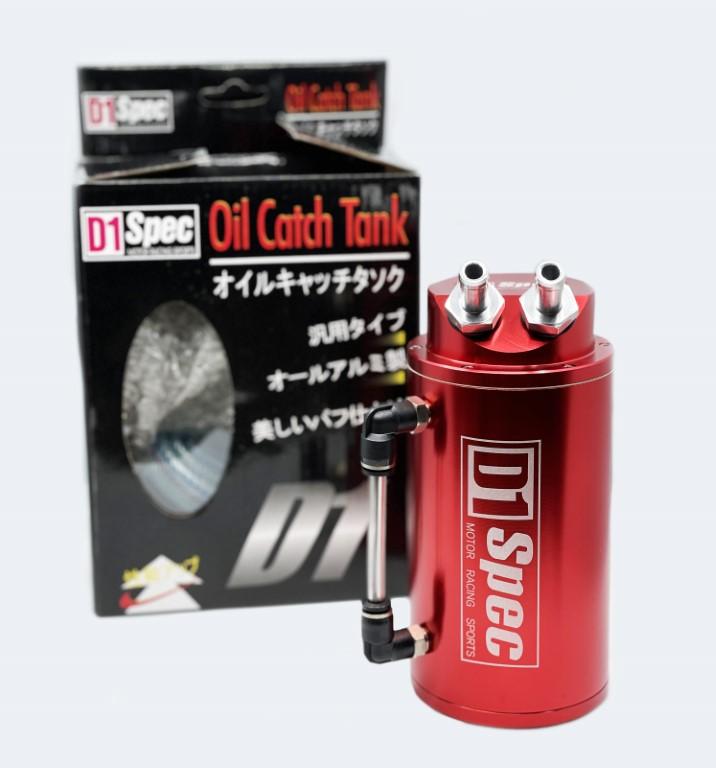 oil catch tank - red