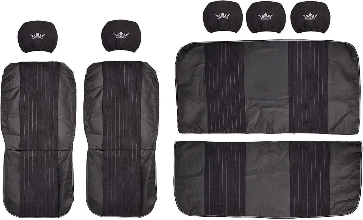 paris hilton carwalk seat covers