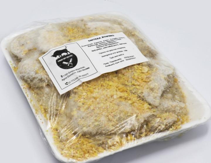 Σνίτσελ χοιρινό / Pork Schnitzel - 3 to 4 pieces