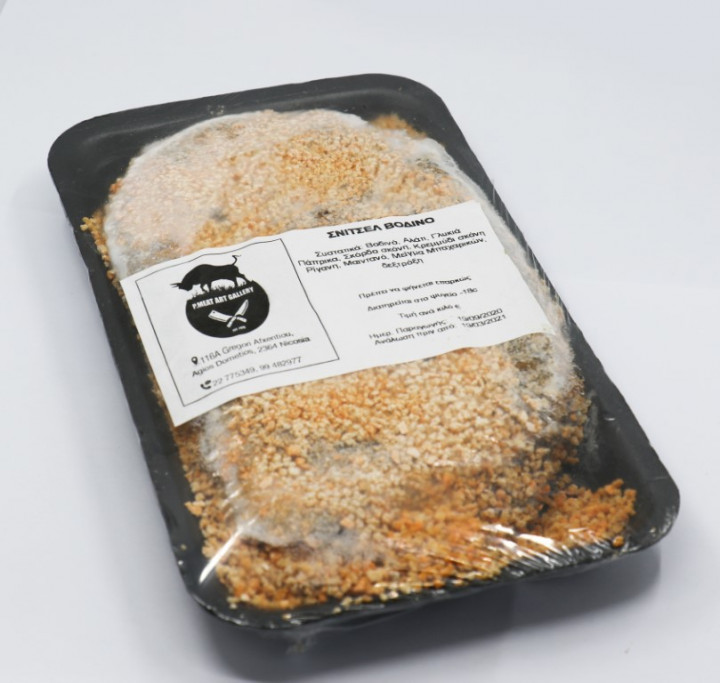 Σνίτσελ βοδινό / Beef Schnitzel - 3 to 4 pieces
