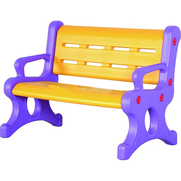Children's Bench - Yellow