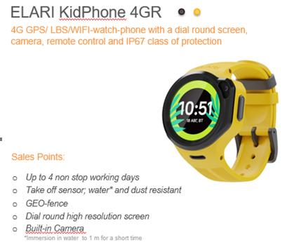 Smartwatch ELARI KidPhone 4GR