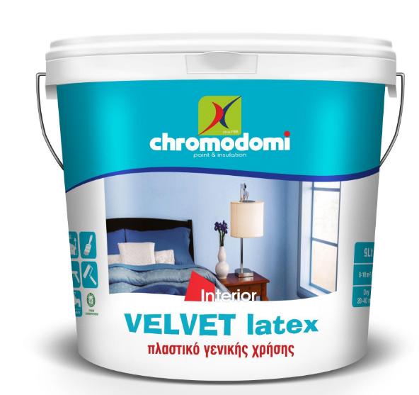 VELVET LATEX (economical plastic paint with large coverage) 9Ltr - White