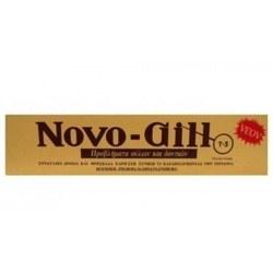 Novogill Toothpaste - 93gr
