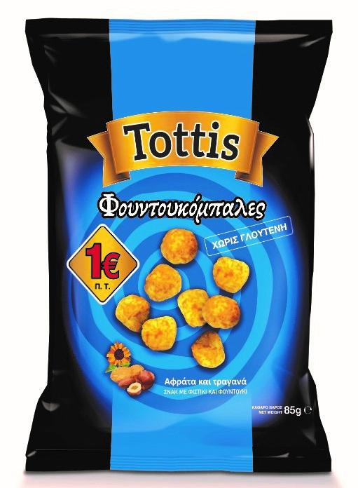 TOTTIS FOUNTOUKOMPALES 85G