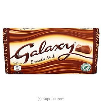 Galaxy Smooth Milk 110g