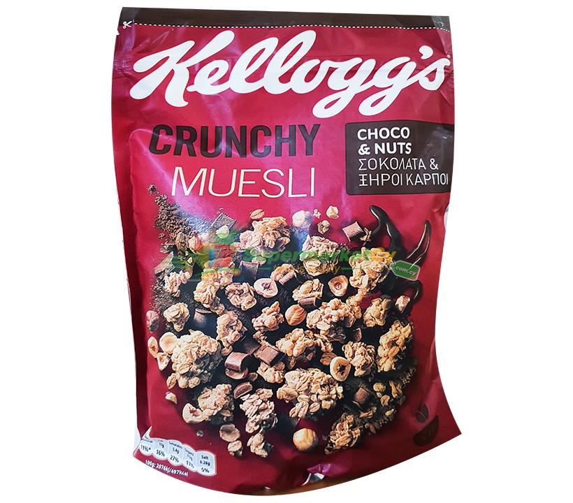 Kelloggs Muesli Choco&Nuts 500g