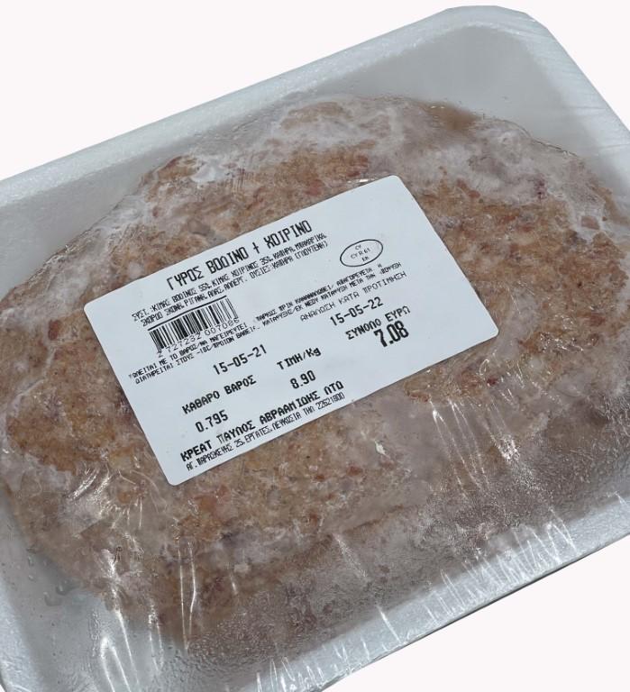 Γύρος Βοδινό και Χοιρινό - 0.795kg