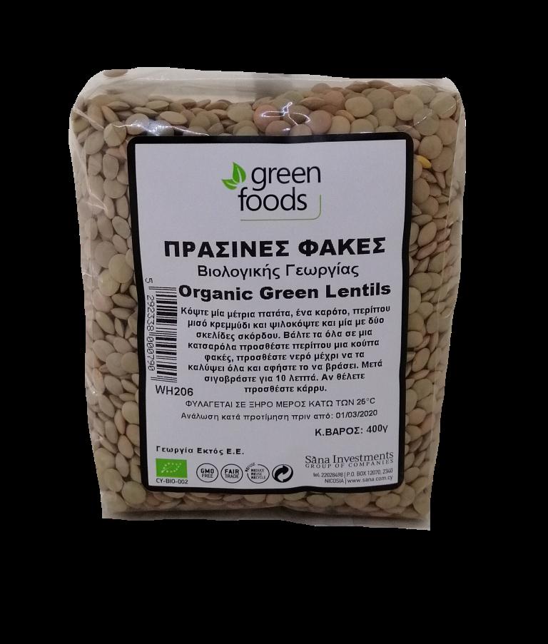 GREEN FOODS GREEN LENTILS 400G  BIO