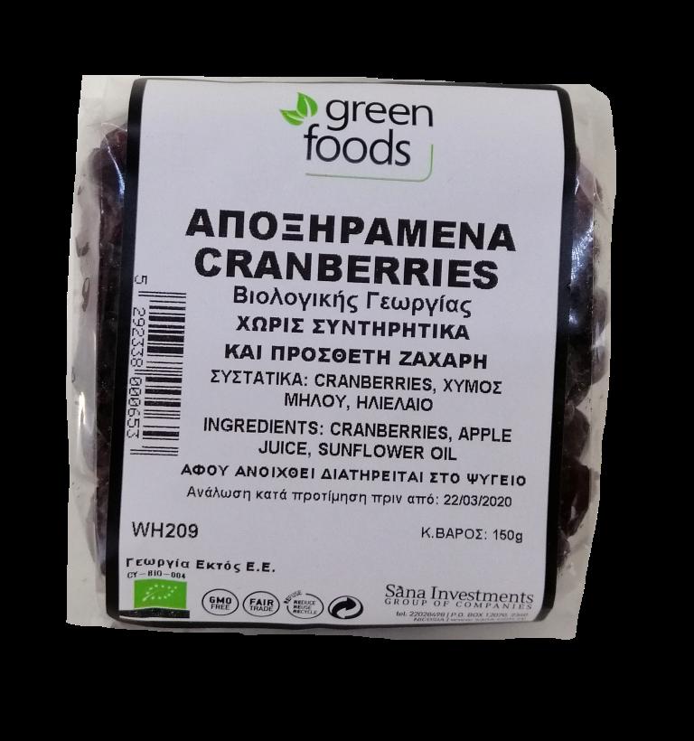 GREEN FOODS DRIED CRANBERRIES 150G BIO