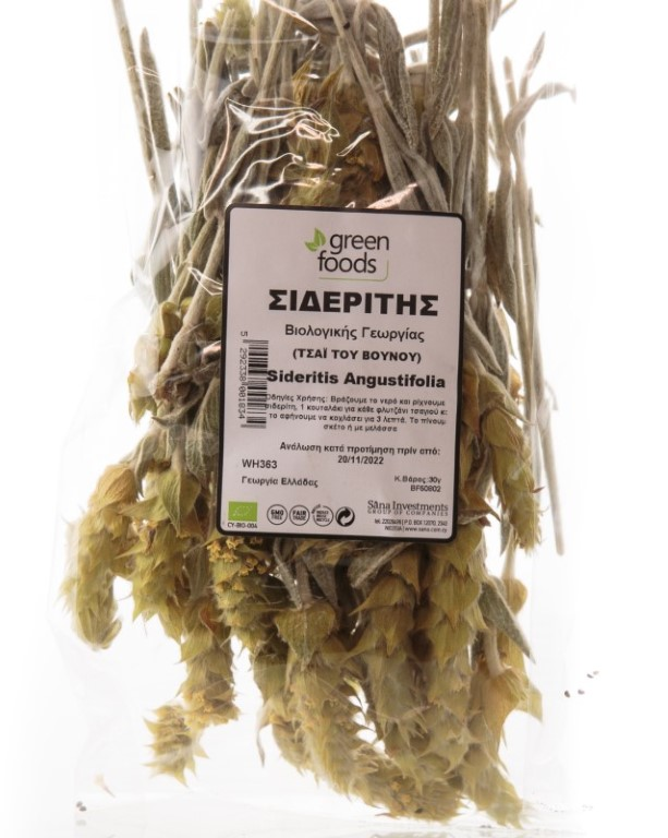 GREEN FOODS SIDERITIS MOUNTAIN TEA BIO 30G
