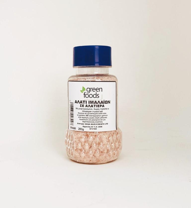 GREEN FOODS HIMALAIN SALT IN SALT DISPENSER 250G