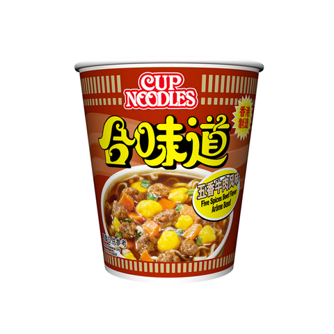 HK NISSIN CUP NOODLE - BEEF 72G CUP
