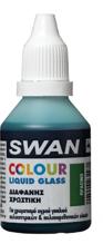 SWAN COLOUR LIQUID GLASS 30ML ΠΡΑΣΙΝΟ (ΧΡΩΣΤΙΚΗ ΔΙΑΦΑΝΗ ΥΓΡΟΥ ΓΥΑΛΙΟΥ)