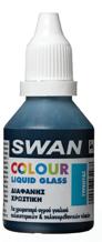 SWAN COLOUR LIQUID GLASS 30ML ΤΥΡΚΟΥΑΖ (ΧΡΩΣΤΙΚΗ ΔΙΑΦΑΝΗ ΥΓΡΟΥ ΓΥΑΛΙΟΥ)