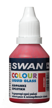 SWAN COLOUR LIQUID GLASS 30ML ΚΟΚΚΙΝΟ (ΧΡΩΣΤΙΚΗ ΔΙΑΦΑΝΗ ΥΓΡΟΥ ΓΥΑΛΙΟΥ)