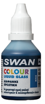 SWAN COLOUR LIQUID GLASS ΜΠΛΕ 30ML (ΔΙΑΦΑΝΗ ΧΡΩΣΤΙΚΗ ΓΙΑ ΧΡΩΜΑΤΙΣΜΟ ΥΓΡΟΥ ΓΥΑΛΙΟΥ)