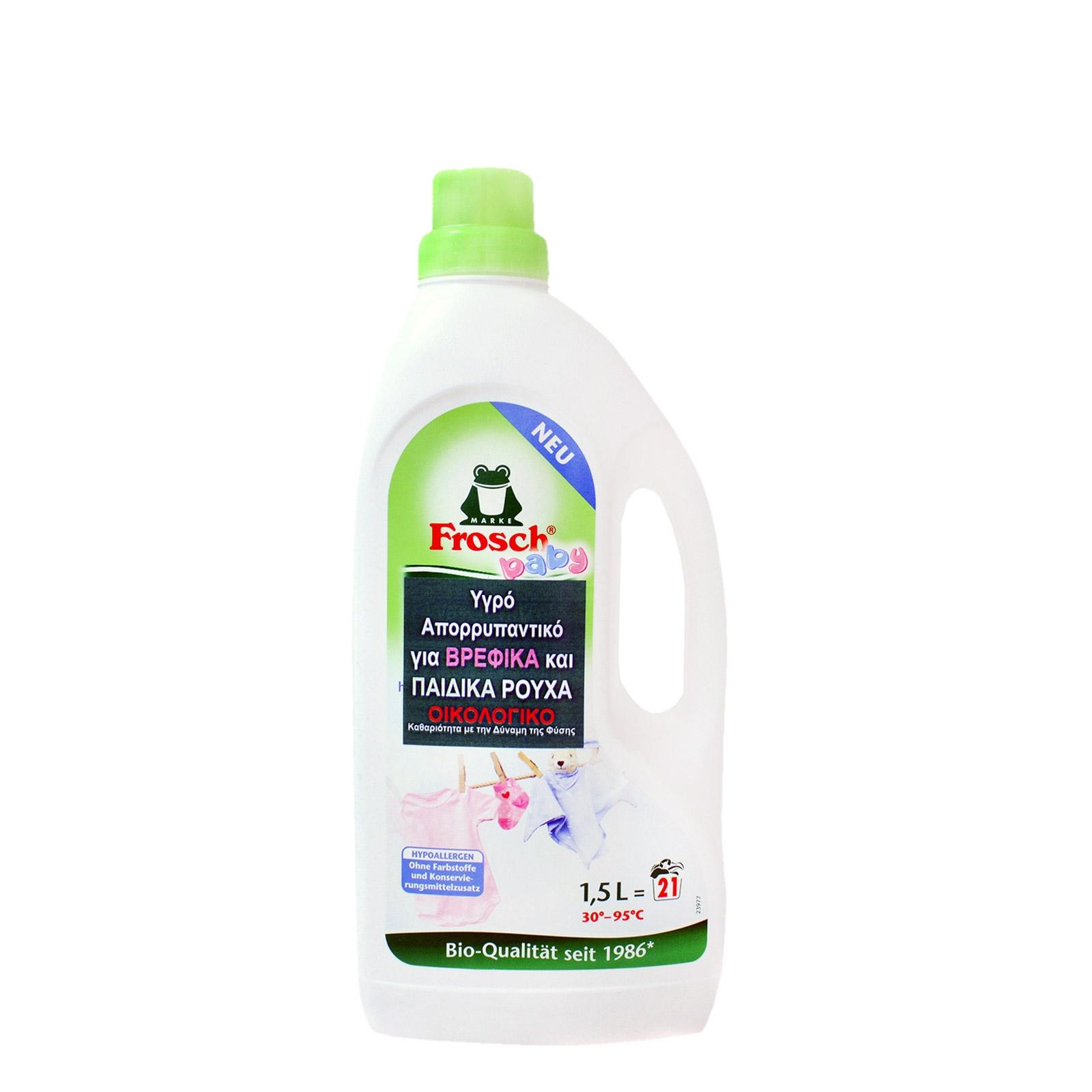 Frosch Bio Baby Wash Liquid 1.5L
