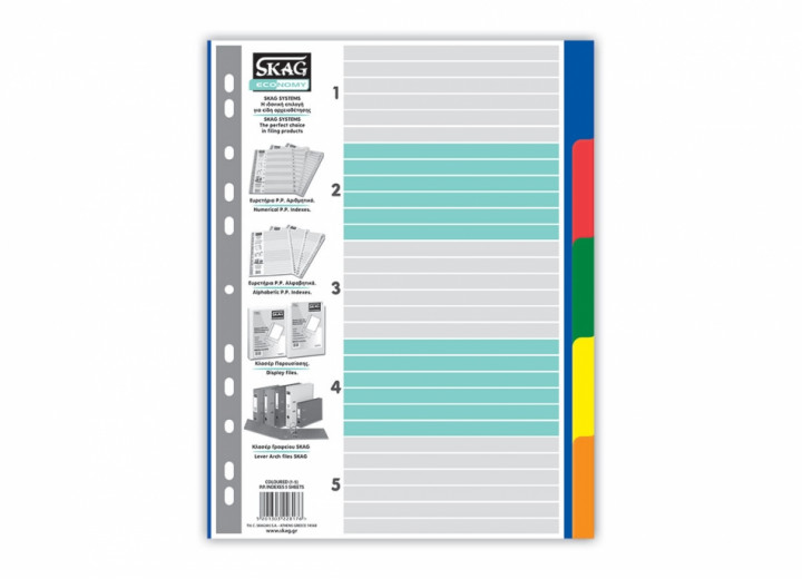 Indexes - Coloured, 5 sheets