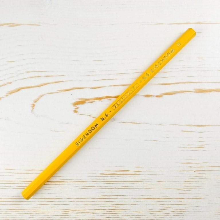 Bruynzeel Drawing Pencils - H