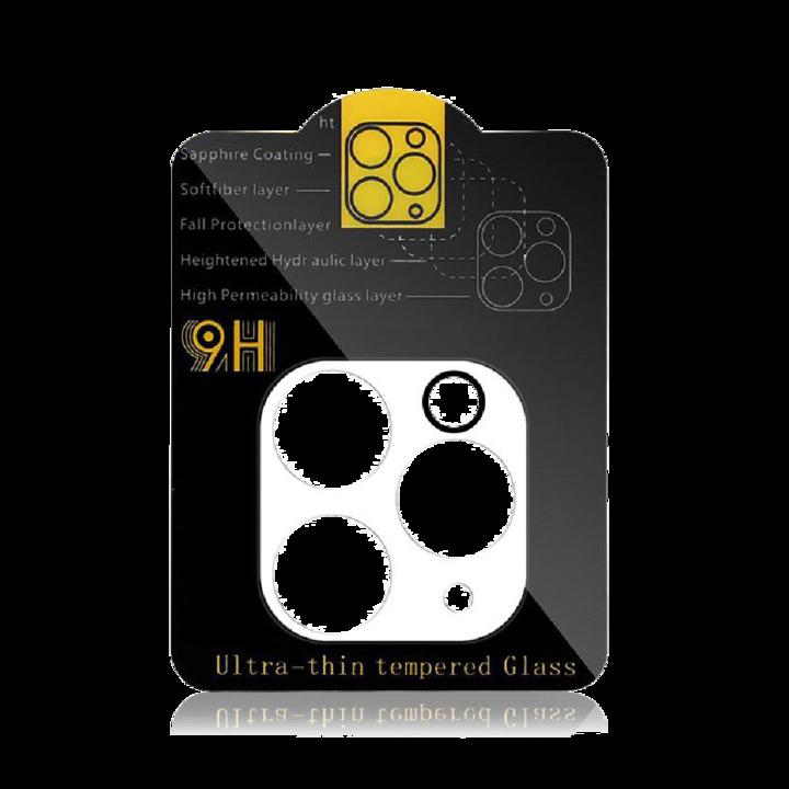 Camera Lens Protector - iPhone 12 Pro Max