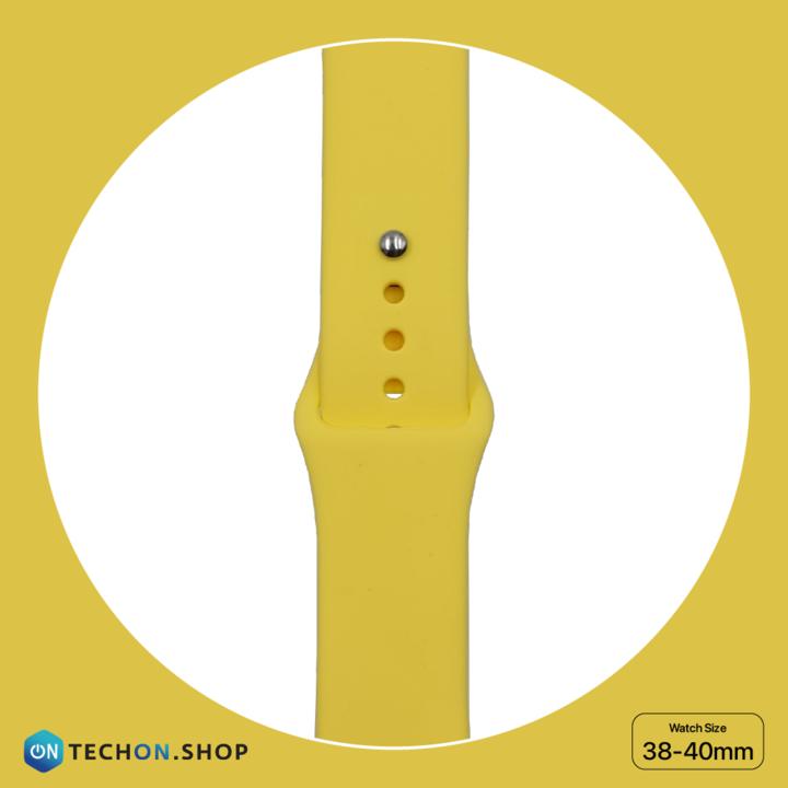 Apple Watch Strap 40mm - Yellow