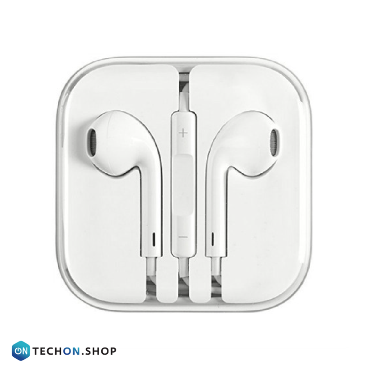 Wired Earphones - White