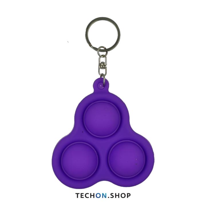 POP IT Keyring Triple - Purple