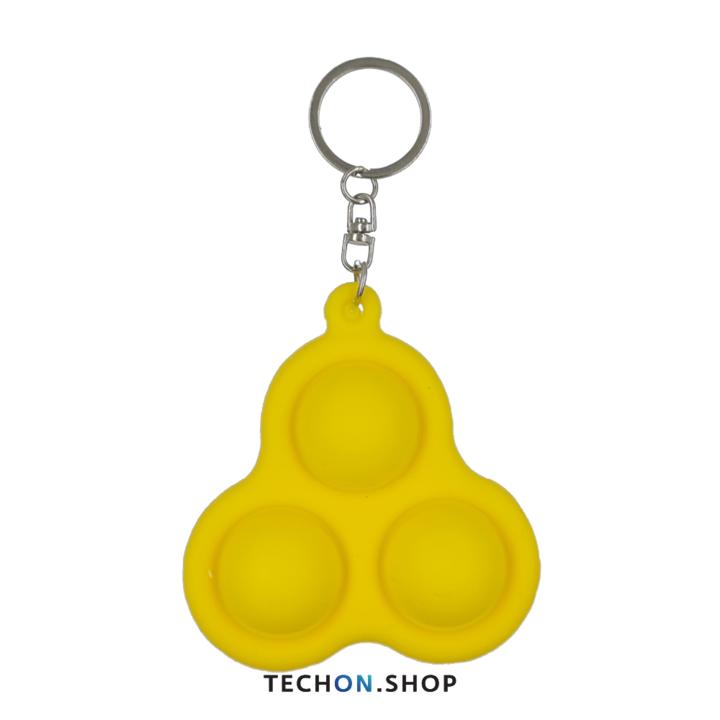 POP IT Keyring Triple - Yellow