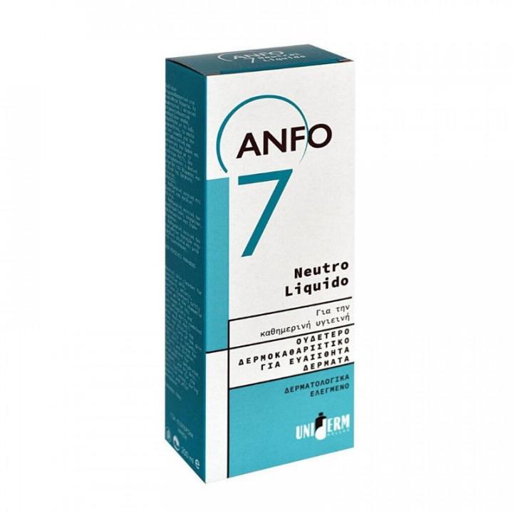 Anfo 7 Liquid Soap - 200ml