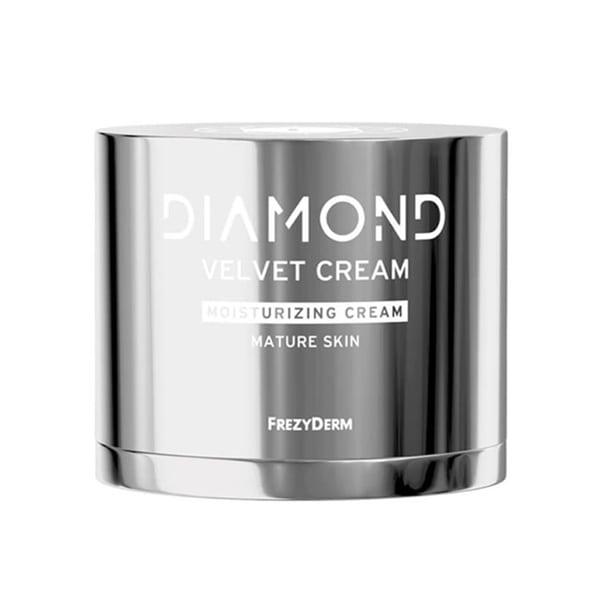 Frezyderm Diamond Velvet Moisturizing Cream For Ripe Skin - 50ml