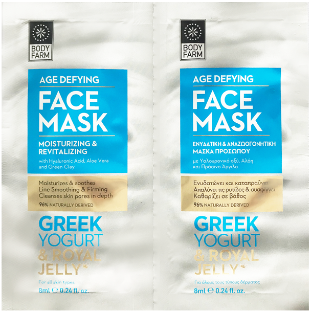 Greek Yogurt face mask - 2x8ml