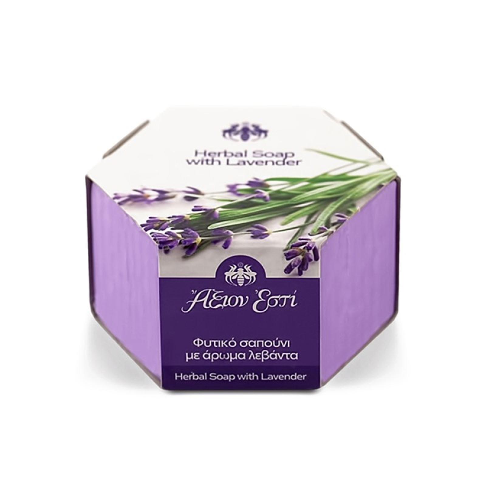 ΑΞΙΟΝ ΕΣΤΙ - Herbal Soap with Lavender