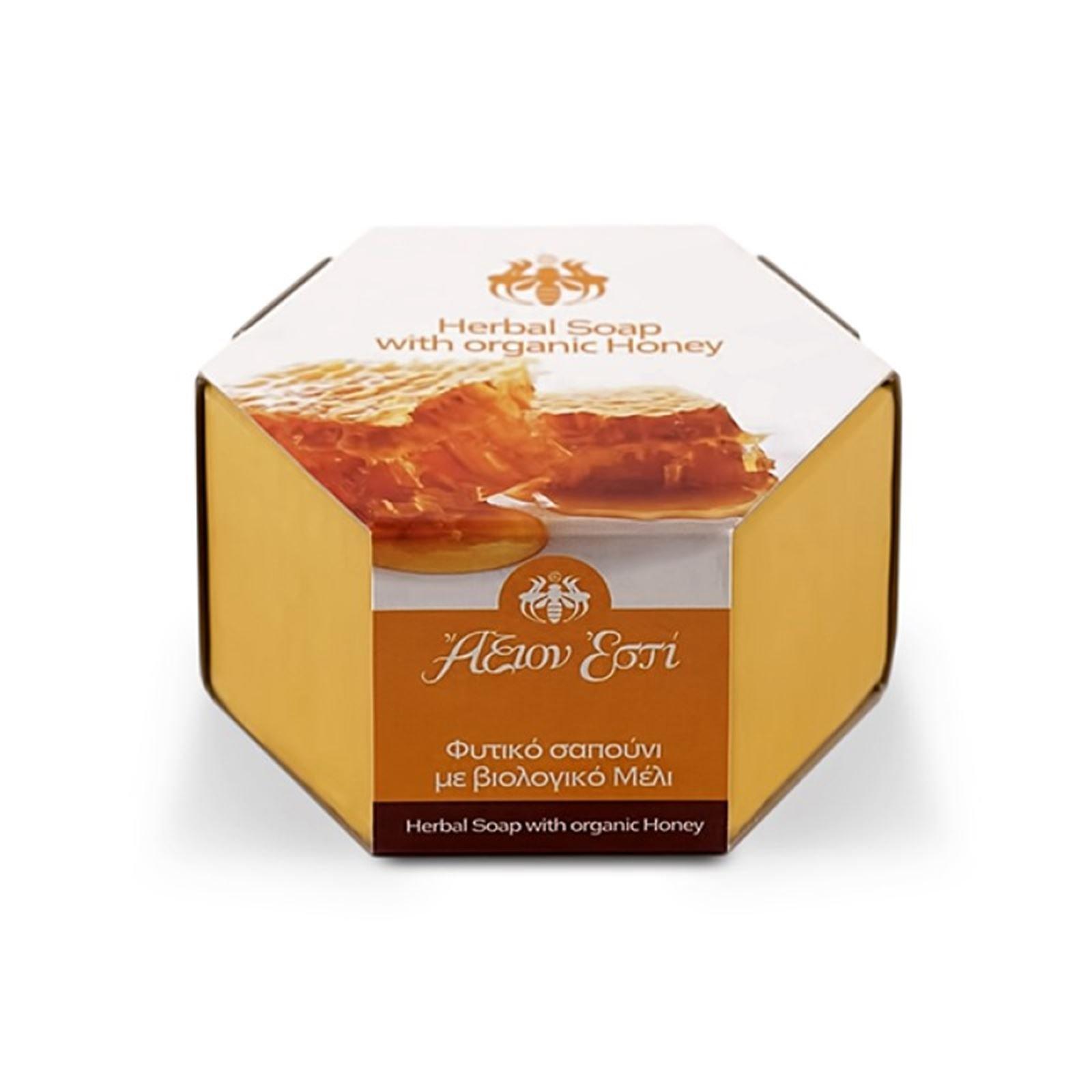 ΑΞΙΟΝ ΕΣΤΙ - Herbal Soap with Honey