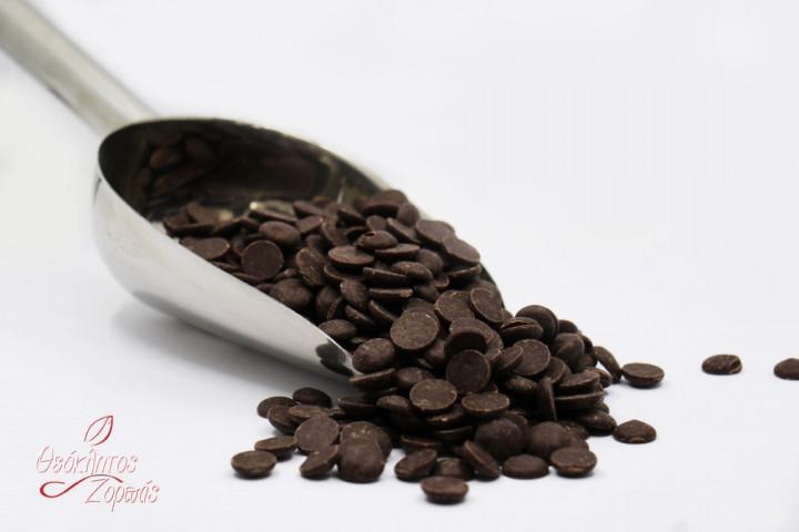 Dark chocolate chips / Τσιπς μαύρης σοκολάτας - 1kg