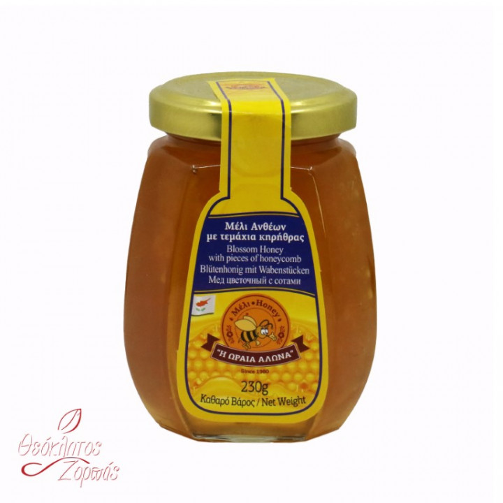 Blossom honey with pieces of honeycomb / Μέλι ανθέων με τεμάχια κηρύθρας 230gr