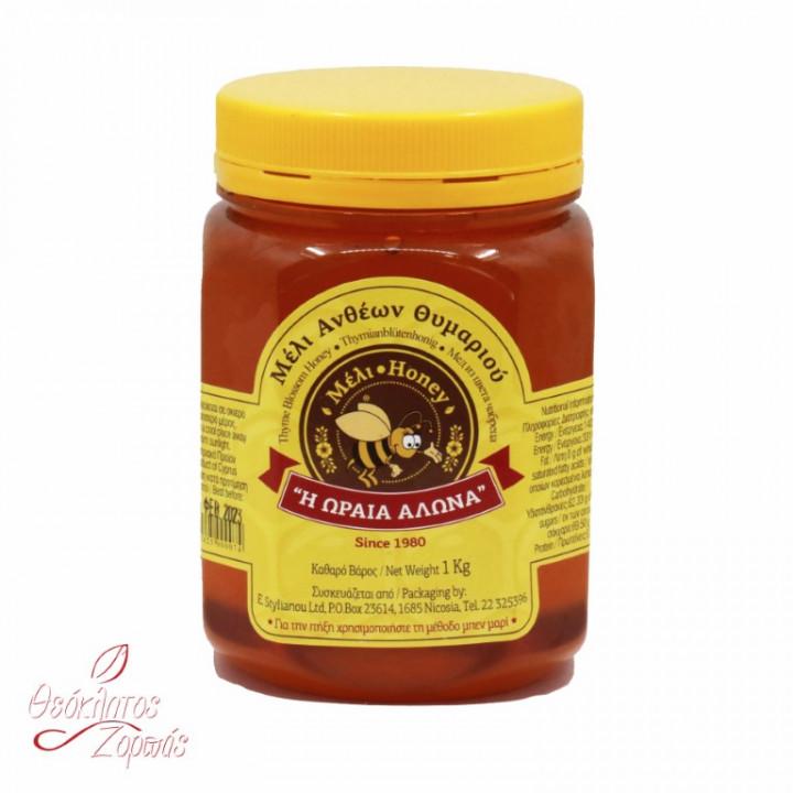 Blossom Honey Thymian / Μέλι ανθέων θυμαριού 1kg